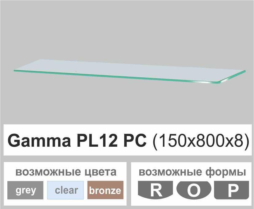 Стеклянная полка прямоугольная Commus PL12 PC (150х800х8мм)