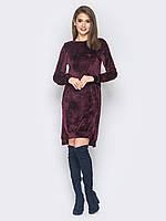 Теплое женское платье велюр на меху, 42-44, 46-48рр