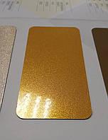 """Порошковая полиэфирная краска Metallic GOLD S228 Глянец """"ETIKA""""  (Турция), фото 1"""