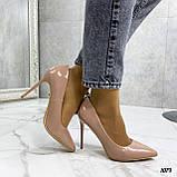 Туфли женские бежевые эко-лак на каблуке 10 см, фото 7