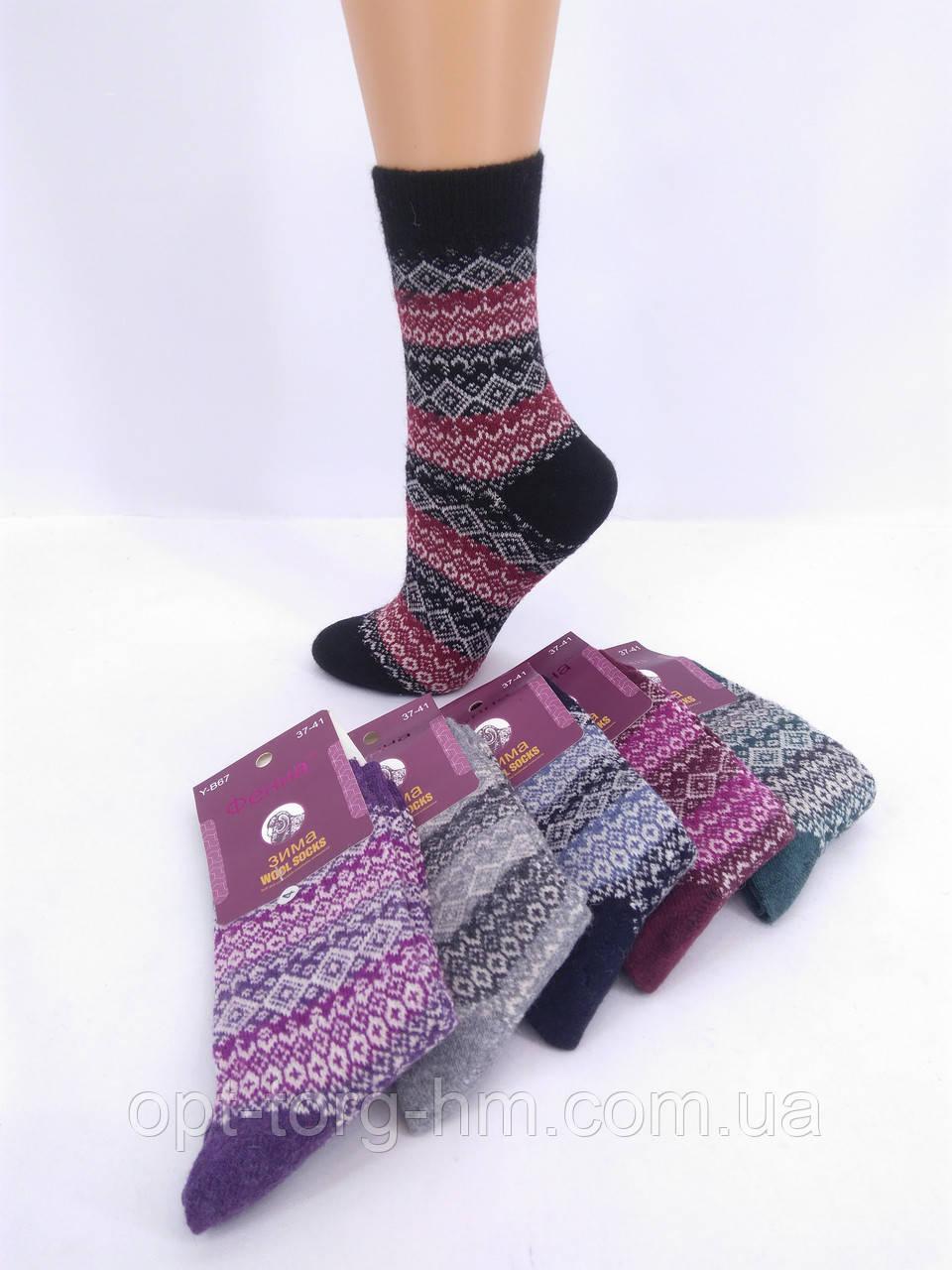 Женские носочки Ангора  (37-40 обувь)