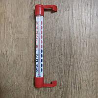 Вуличний Термометр
