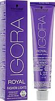 L-00 Фарба для волосся Schwarzkopf Professional Igora Royal Fashion Lights - натуральний Блонд - 60 мл