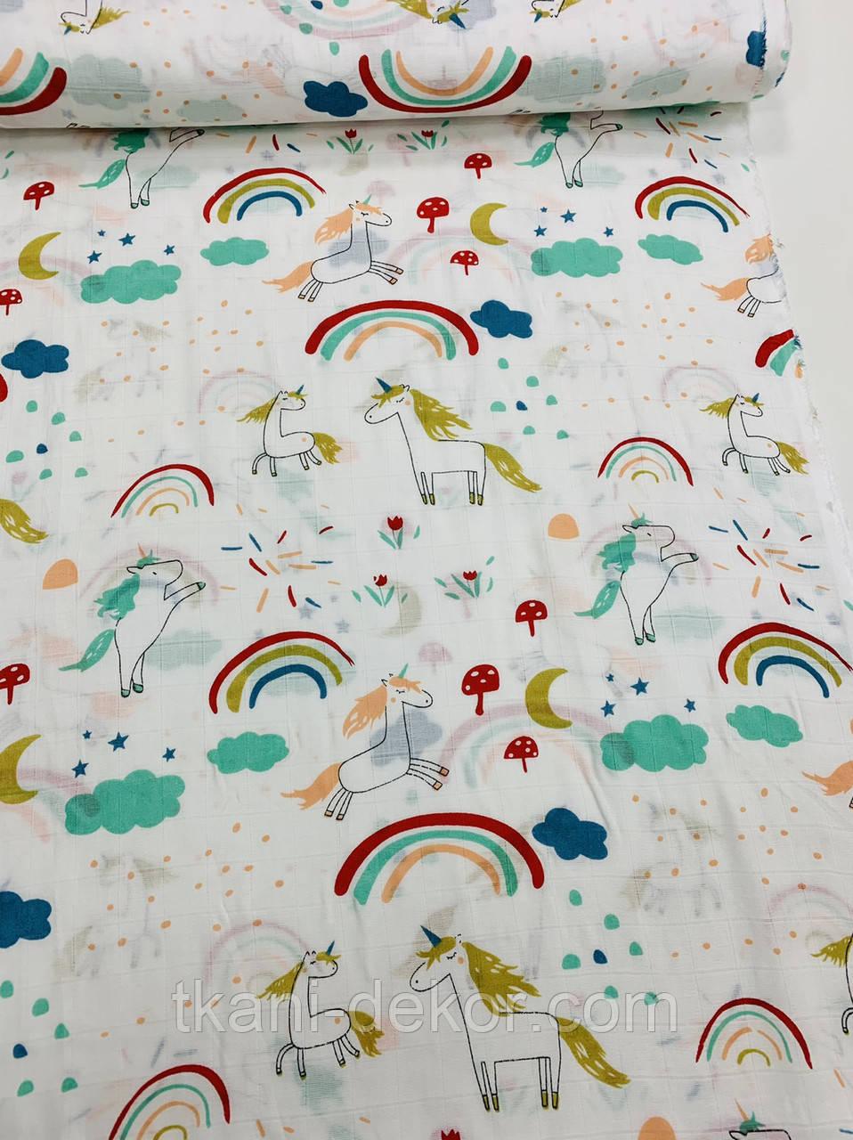 Муслин (хлопковая ткань) радуга лошадка на белом (ширина 1,35 м)