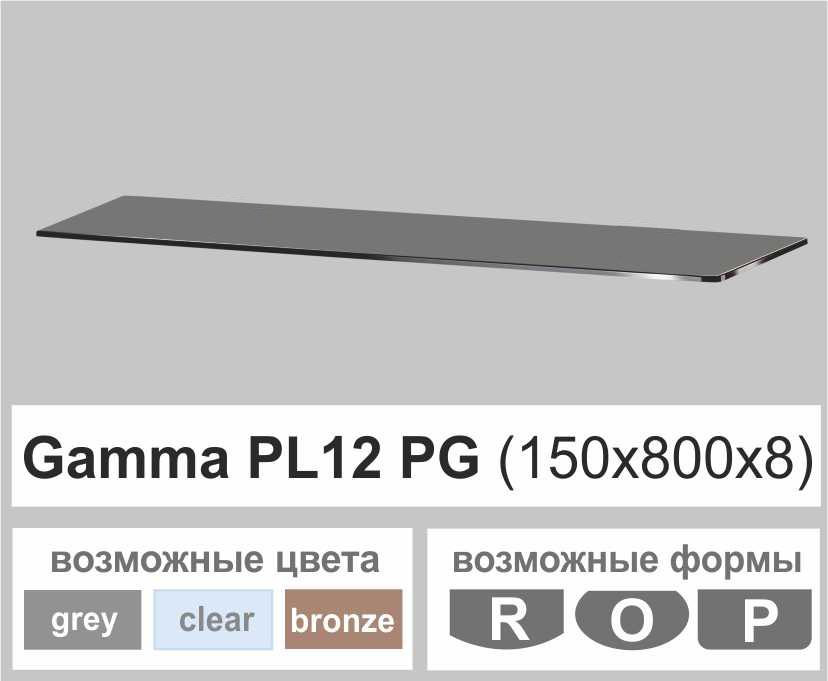 Поличка зі скла настінна навісна універсальна прямокутна Commus PL12 PG (150х800х8мм)