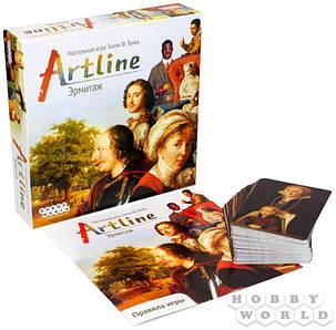 Настольная игра Artline: Ермітаж, фото 2