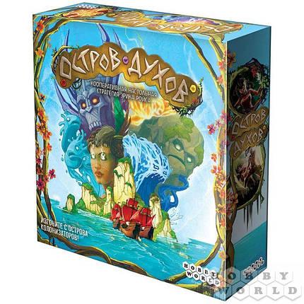 Настольная игра Остров духов, фото 2
