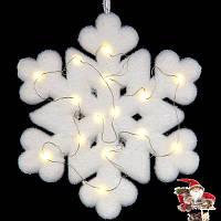 Сніжинка біла з світлодіодами. Декоративна Сніжинка.