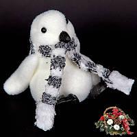 Пінгвін з шарфиком білий.Новорічна іграшка.