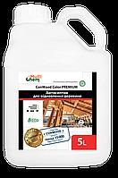 Антисептик древесины ConWood Color Premium 5л: Биозащита с временной маркировкой.