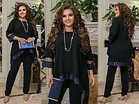 Женский нарядный брючный костюм большие размеры ботал 50 52 54 56 58 кофта и брюки с синей отделкой