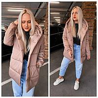 Куртка Зефирка теплая, фото 1
