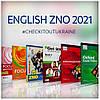 Найкращі посібники до ЗНО з англійської мови 2021 - рейтинг від Check It Out