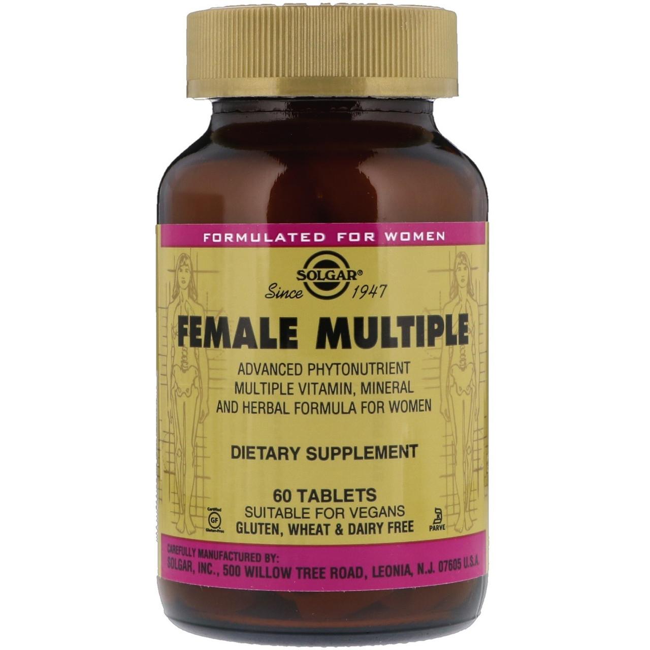 Витамины Солгар Комплекс для женщин 60 таблеток Solgar Female Multiple (5324890)
