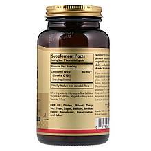 Аминокислота Солгар Коэнзим Q-10 60 мг 30 капсул Solgar Q-10 (5324889)