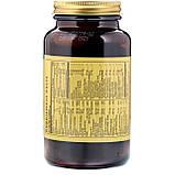 Вітаміни Солгар Комплекс для чоловіків 60 таблеток Solgar Male Multiple (5324891), фото 2