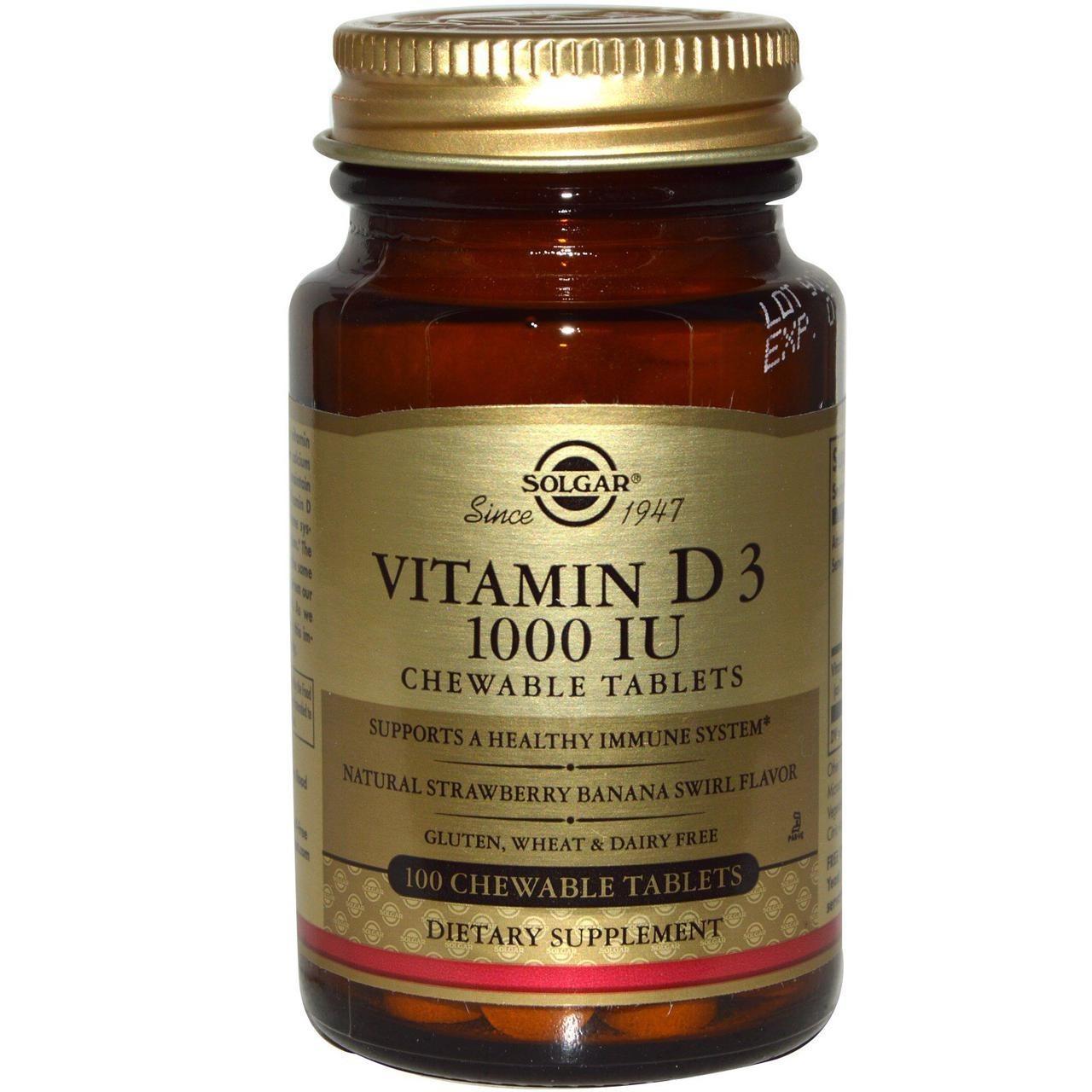 Витамины Солгар Витамин Д3 25мкг 1000 МЕ 100 таблеток Solgar Vitamin D3 (5512468)