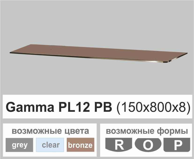 Стеклянная полка прямоугольная Commus PL12 PB (150х800х8мм)