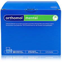 Витамины Ортомол Ментал на 30 дней Orthomol Mental (5324854)