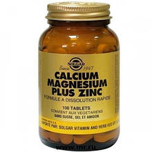 Минералы Солгар Кальций Магний Цинк 100 таблеток Solgar Calcium Magnesium Zinc (5324881)