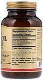 Биологически Активные Добавки Солгар Чесночное масло Перлес 100 капсул Solgar Garlic Oil Perles (5324932), фото 2