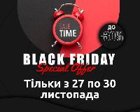 """Black Friday 2020 в """"Аквамаг"""" максимальные скидки до 30%"""