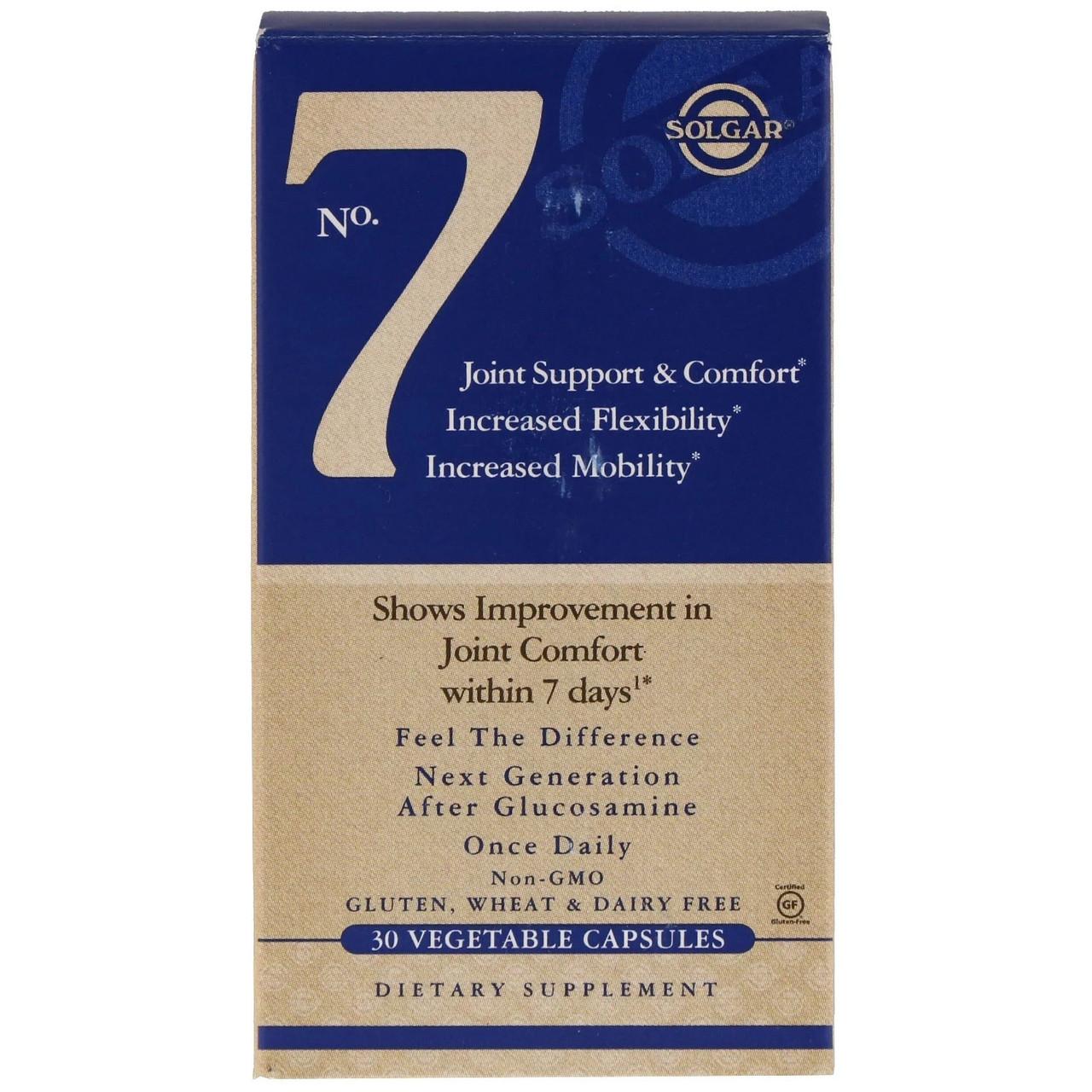 Біологічно Активні Добавки Солгар №7 30 капсул Solgar №7 (5324886)