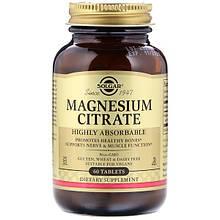 Минералы Солгар Магния цитрат 60 таблеток Solgar Magnesium Citrate (5324931)
