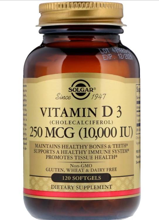 Вітаміни Солгар Вітамін Д3 250мкг 10000 МО 120 капсул Solgar Vitamin D3 (8300357)