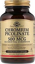 Минералы Солгар Пиколинат Хрома 500 мкг 120 капсул Solgar Chromium Picolinate (5324909)