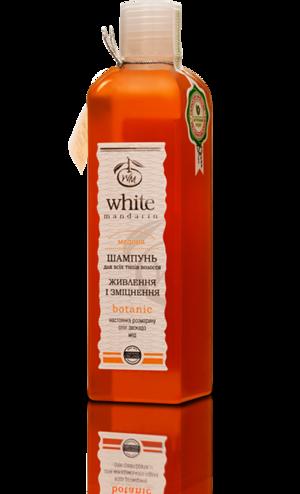 Органический шампунь для окрашенных волос с медом и авокадо White Mandarin, 250 мл