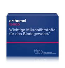 Витамины Ортомол Тендо 30 дней Orthomol Tendo (9166642)