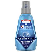 Ополаскиватель для полости рта Crest Pro-Health Clean Mint 1 л