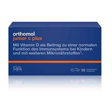 Витамины Ортомол Джуниор С плюс жевательные таблетки - лесные ягоды 30 дней Orthomol Junior C plus (9166560)