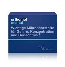 Витамины Ортомол Ментал 30 дней Orthomol Mental (9166661)