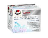 Витамины и минералы Doppelherz Бьюти-коллаген доппельгерц со вкусом дыни и личи System Kollagen Beauty по 25, фото 2