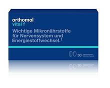 Витамины Ортомол Витал Ф 30 дней Orthomol Vital F (9180617)