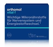 Витамины Ортомол Витал Ф 30 дней Orthomol Vital F (9180620)
