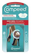 Пластырь против мозолей Compeed High heel Компид для высоких каблуков 5 шт