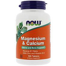 Биологически активные добавки Now Foods Магний & Кальций 100 таблеток Magnesium & Calcium
