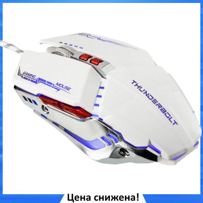 Игровая мышь с подсветкой Zornwee GX20 Белая