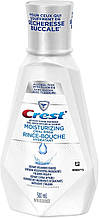 Ополаскиватель Crest Moisturizing Anticavity Flouride Mouth восстанавливает ослабленную эмаль 500 мл