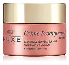 Нічний відновлюючий бальзам Nuxe Creme Prodigieuse Boost Night Oil Recovery Balm 50 мл