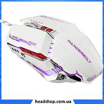 Игровая мышь с подсветкой Zornwee GX20 Белая, фото 3