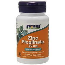 Биологически активные добавки Now Foods Zinc Picolinate Нау Фудс цинка пиколинат 50 мг 60 растительных капсул