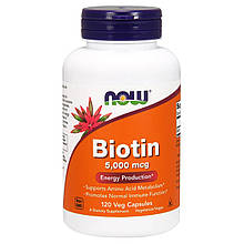 Биологически активные добавки Now Foods Биотин 5000 мкг 120 вегетарианских капсул (NOW-00474)
