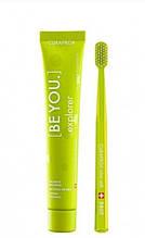 Набор отбеливающая зубная паста 90 мл + ультра-мягкая зубная щетка Curaprox Be You Explorer