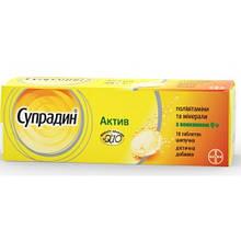 Витаминно-минеральный комплекс Bayer Супрадин Supradyn 10 шипучих таблеток