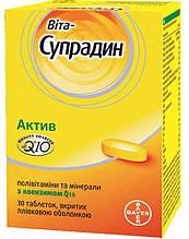 Витаминно-минеральный комплекс Bayer Супрадин Supradyn 30 таблеток