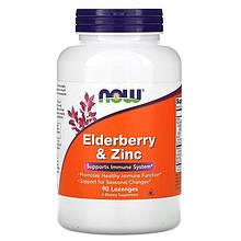 Витамины Now Foods Elderberry and Zinc Нау Фудс Бузина и цинк 90 леденцов